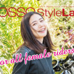 『ロッソスタイルラボ』が女性にうれしいキャンペーンを開催!