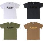 『SOTO』のロゴTシャツで、おうちでもアウトドア気分を!