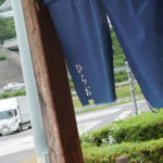 【コバユリブログ】佐久平PAで本格信州蕎麦『ひらお』を食す