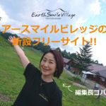 【コバユリブログ】YouTubeチャンネル、始まった…!?