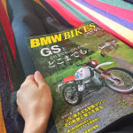 【コバユリブログ】GS誕生40周年!『BMWBIKES』秋号発売