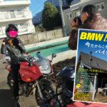 【コバユリブログ】今こそバイク!『BMW BIKES』2021年春号発売中です