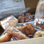 佐久『パンと喫茶 tino(ティノ)』のこだわりのパンを自宅で楽しむ!