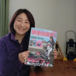 【コバユリブログ】今さら聞けない!? バイクキャンプの疑問に答えました!『単車倶楽部』5月号