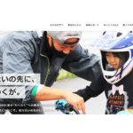 キッズ向けモーターバイクの魅力や最新情報が詰まったウェブサイト『たのしモット!』がオープン!