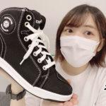 """【WOMANブログ】スコイコのカジュアルライディングシューズに""""バイコ限定カラー""""ができました!(なっち)"""