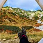 【WOMANブログ】紅葉の秋到来!立山で、登山しなくても味わえる標高3,000m峰の絶景キャンプ!(コニタン)